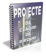 Lista cu 9 proiecte de cladiri de birouri (septembrie 2015)
