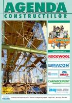 Agenda Constructiilor - editia 73 (Octombrie 2009)